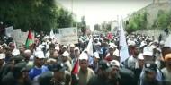 حركة فتح بغزة تحيي ذكرى عيد العمال بمسيرة حاشدة أمام مقر وزارة العمل