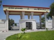 تعليق الدوام في جامعة الأقصى الثلاثاء والأربعاء