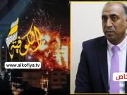 """د. الرقب لــ""""الكوفية"""": إسرائيل اختارت الوقت الجيد لاغتيال""""أبو العطا"""""""