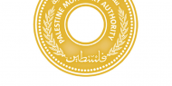النقد الفلسطينية: احتياطي النقد الأجنبي يرتفع إلى 623 مليون دولار خلال مارس