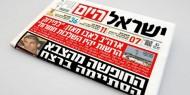 أبرز عناوين الصحف الإسرائيلية الصادرة الأحد