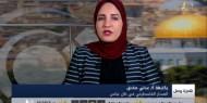 المسار الفلسطيني في ظل عباس