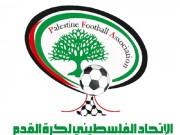 موعد نهائي كأس فلسطين بين بلاطة وخدمات رفح