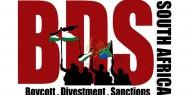 """""""BDS"""" تدعو فناني الهند لمقاطعة حفل إسرائيلي"""