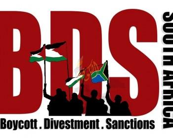 """""""BDS"""" تدعو لمقاطعة فعاليات مركز """"بيلي"""" وتعتبرها أمسيات تطبيعية"""
