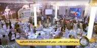 """""""إصلاحي فتح"""" يكرم أسر الشهداء في غزة"""