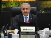 """اشتية: عدم مشاركتنا بـ""""الورشة الأمريكية في البحرين"""" يسقط شرعيتها"""