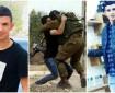 """جيش الاحتلال يطرد بعض الجنود من الخدمة بعد فشلهم في احباط عملية الشهيد """"عمر أبو ليلى"""""""