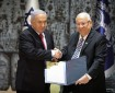 """""""معاريف"""": إسرائيل تضيع.. على ريفلين أن يعفو عن نتنياهو مقابل استقالته"""