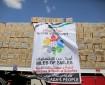 """وصول مساعدات طبية إلى غزة ضمن قافلة """"أميال من الابتسامات 36"""""""