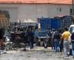 لبنان: شهيد وعدد من الإصابات في هجوم على أحد المصارف