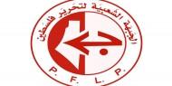 """""""الشعبية"""" تدعو فلسطينيي الداخل لمقاطعة انتخابات برلمان الاحتلال"""