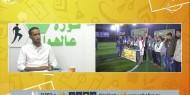 لجنة الأندية.. ذراع امتدت لخدمة الرياضة الفلسطينية