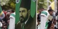 تسريبات صوتية تكشف تحريض الجماعة الإرهابية على الفوضى في مصر