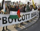 """""""بي دي أس"""" تدعو لمقاطعة شركات """"أتش بي"""" بسبب دعمها جيش الاحتلال"""