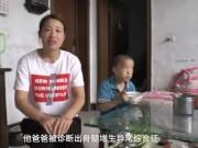 طفل صيني يتناول 5 وجبات يوميًا لإنقاذ والده!