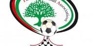 اتحاد الكرة يعلن عن بطولات لمواليد 2006 وأقل وصولا لـ2009