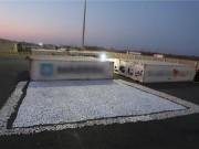 مصر تضبط شحنة مخدرات بـ144 مليون جنيه