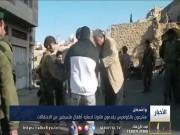 مشرعون بالكونغريس يقدمون قانونا لحماية أطفال فلسطين من الاعتقالات