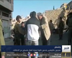 مشرعون بالكونغرس يقدمون قانونا لمنع اعتقال أطفال فلسطين