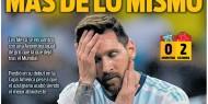 هزيمة الأرجنتين أمام كولومبيا أبرز اهتمامات الصحافة الإسبانية