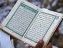 مفتي القدس يُحذر من تداول نسخة من القرآن الكريم