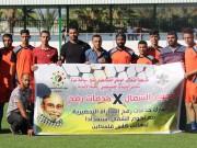 غزة: مجلس الشباب يرعى مباراة ودية جمعت فريقي خدمات رفح ونجوم الشمال
