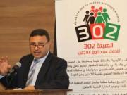 هويدي يعلن نتائج اجتماع ممثلي الدول المضيفة للاجئين والجامعة العربية