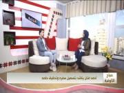 أحمد المدهون..  فنان يتمنى تسهيل سفره لتحقيق حلمه بـThe Voice