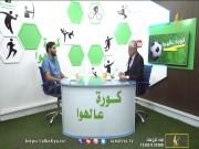 محمد صالح في ضيافة كورة عالهوا