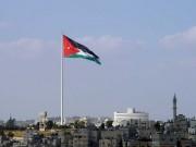 """أردنيون يطالبوا بالوحدة لإسقاط """"صفقة القرن""""و """"الورشة الأمريكية بالبحرين"""""""