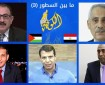 خاص بالفيديو|| دحلان: لجأنا إلى مصر لإيجاد مخرج للوضع الفلسطيني الراهن