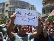 تظاهرة حاشدة بالمغرب رفضًا للورشة الأمريكية في البحرين