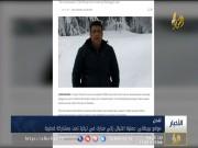 موقع بريطاني: قطر شاركت بعملية اغتيال زكي مبارك في تركيا