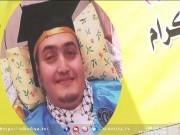 قصتي: وفاة الشاب المريض ناصر البحيصي بعد يوم من تخرجه