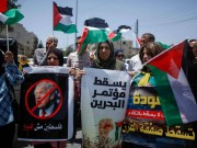 """""""الصحفيين العرب"""" يستنكر دعوة وسائل إعلام إسرئيلية للمشاركة بالورشة الأمريكية في البحرين"""
