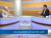 تفاصيل مذهلة حول اغتيال الفلسطيني زكي مبارك