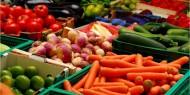 أسعار الخضار والفواكة واللحوم في أسواق غزة اليوم الخميس