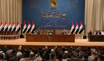 حالة وفاة بفيروس كورونا في البرلمان العراقي