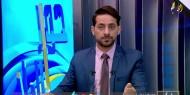 كوشنر : صفقة القرن لن تلتزم بالمبادرة العربية