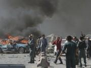 قتلى وجرحى في انفجار جنوب شرقي أفغانستان