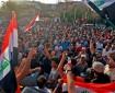العراق: اشتباكات بين الأمن ومتظاهرين في ذي قار