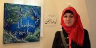 الفنانة التشكيلية الفلسطينية آية عبد الرحمن ترحل عن عالمنا