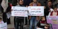 قطع رواتب لموظفين جدد من قبل الحكومة الفلسطينية