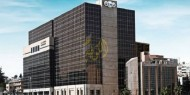 يوروموني: البنك العربي أفضل بنك في الشرق الأوسط للعام 2019