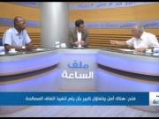 جهود مصرية حثيثة لتنفيذ بنود المصالحة الفلسطينية