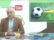 انتقالات عديدة بين لاعبي غزة والضفة الغربية
