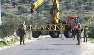 """الاحتلال يغلق حاجز """"الكونتينر"""" شمال شرق بيت لحم"""