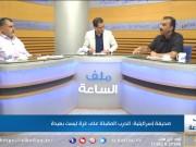 الجامعة العربية تحذر من تزايد التحديات المصيرية على القضية الفلسطينية