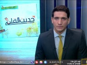 أبرز ما خطته الأقلام والصحف عن فلسطين